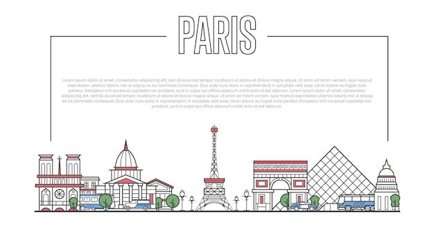 Парижская достопримечательность в линейном стиле Premium векторы