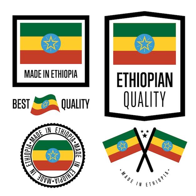 エチオピア品質ラベルセット Premiumベクター