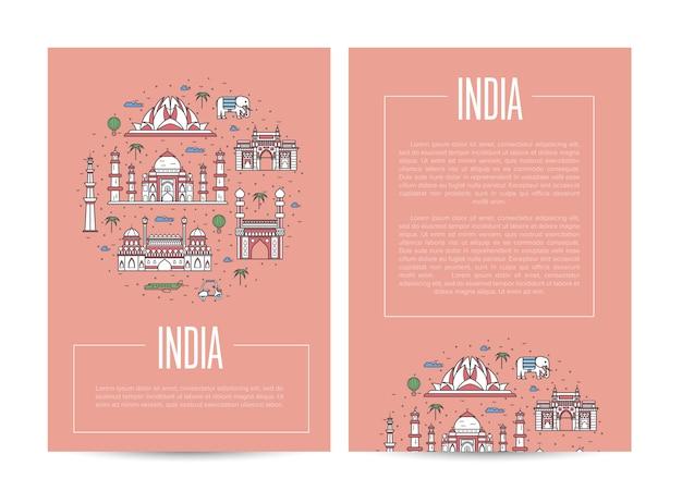 インド国旅行広告テンプレート Premiumベクター