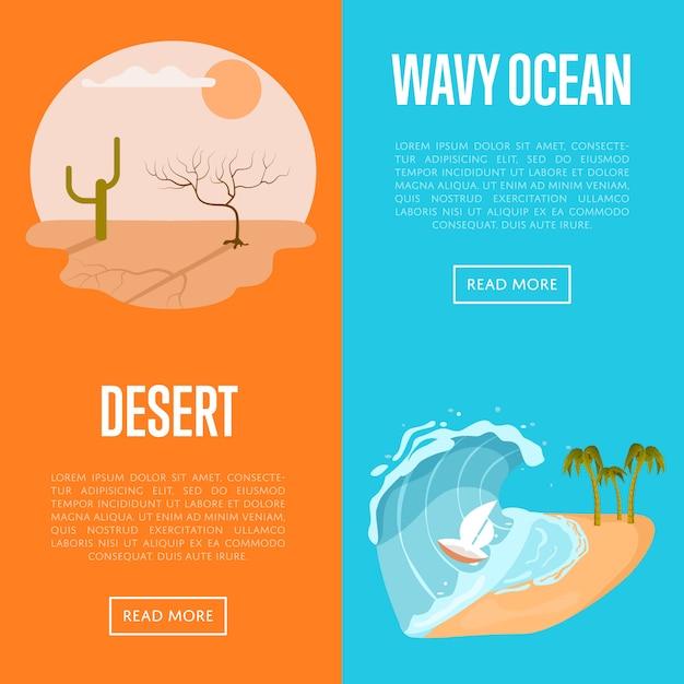 Засуха пустыни и волнистые баннеры Premium векторы