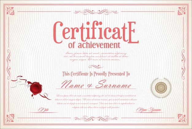 証明書または卒業証書のレトロなテンプレート Premiumベクター