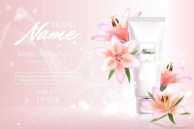 花と化粧品の広告デザイン。化粧品パッケージのベクターデザイン。香水広告バナー。 Premiumベクター