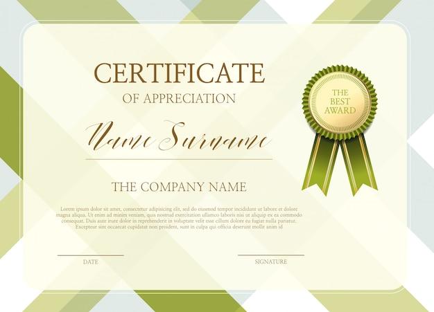 Сертификат благодарности Premium векторы