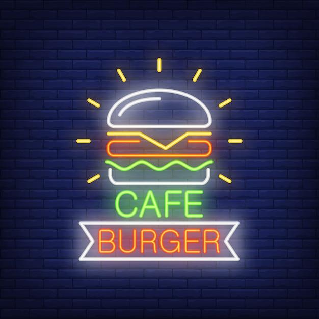 カフェバーガーネオンサイン。ハンバーガーとレンガの壁の背景にリボンの形。 無料ベクター
