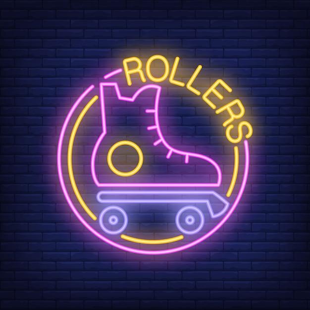 ローラースケートのロゴ付きローラーネオンワード。ネオンサイン、夜の明るい広告 無料ベクター