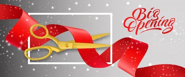 フレームに赤いリボンをカットする金のはさみを持つ大きなオープニングの輝くバナー 無料ベクター