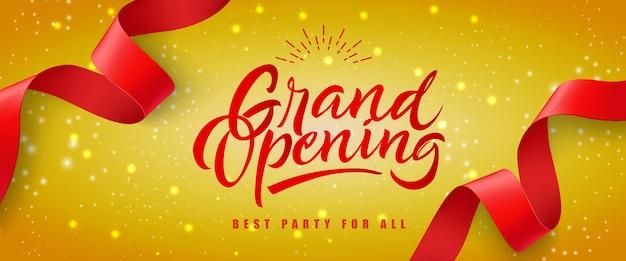 Торжественное открытие, лучшая вечеринка для всех праздничных баннеров с красной стримерной Бесплатные векторы