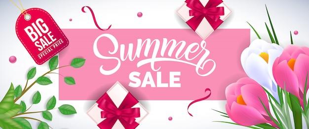 白い背景に虹彩、ギフトボックス、小枝とピンクのフレームで夏のセールレタリング 無料ベクター