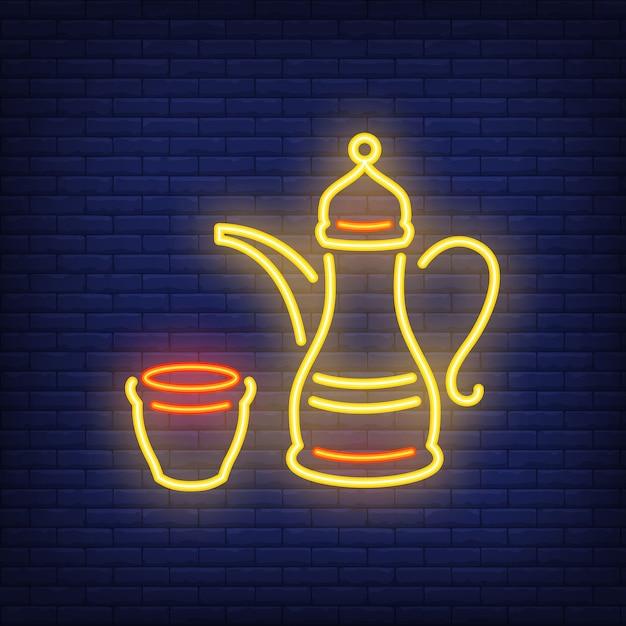 アラビアコーヒーネオンサイン。おもてなしを象徴する伝統的なコーヒーポット。 無料ベクター