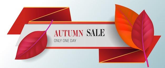 秋の販売、唯一の日レタリング赤い葉。秋の提供または販売広告 無料ベクター
