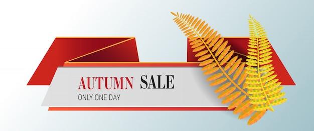 秋の販売、唯一の一日のレタリング黄色の葉。秋の提供または販売広告 無料ベクター