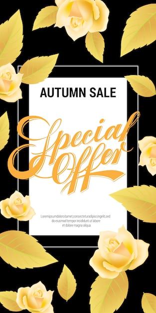 秋の販売、黄色のバラと特別な提供のレタリング。秋の提供または販売広告 無料ベクター