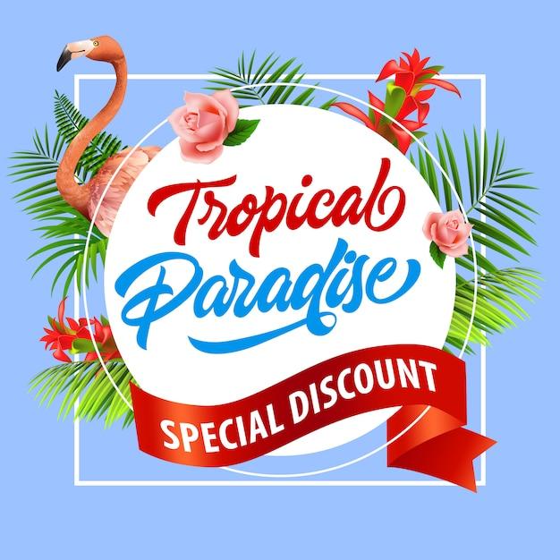 トロピカルパラダイス、特別割引カラフルポスター。ピンクフラミンゴ、赤い熱帯の花 無料ベクター