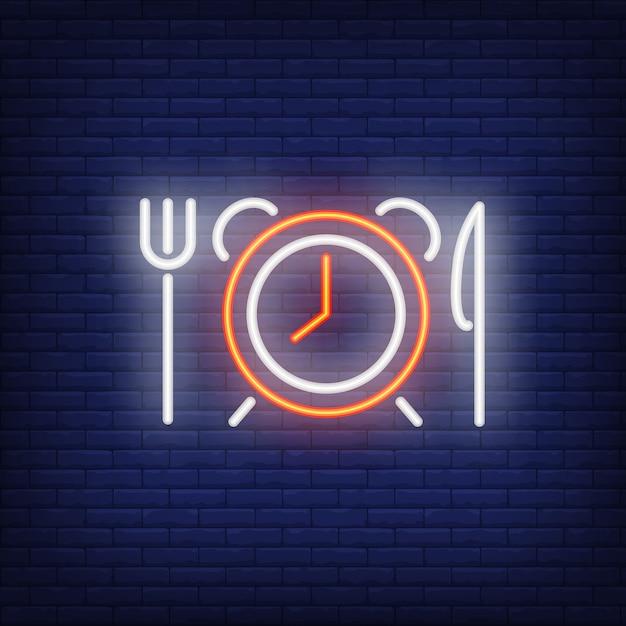 フォーク&ナイフネオンサイン付き目覚まし時計 無料ベクター