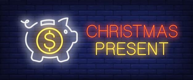 ピギーバンクとコインでクリスマスプレゼントネオンテキスト 無料ベクター