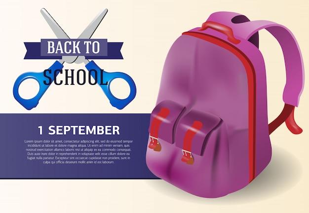 紫色のバックパック付き学校ポスターデザインに戻る 無料ベクター