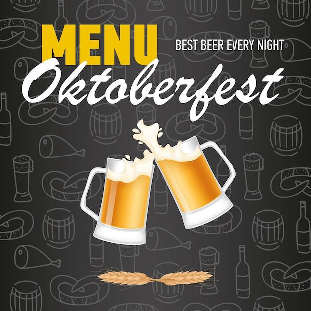 メニュー、ビールのキルティングマグを使ったオクトーバーフェストレタリング 無料ベクター