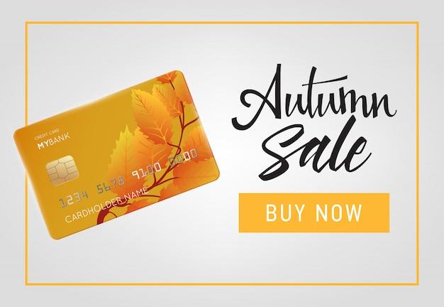 秋の販売、クレジットカードでレタリングをフレームで購入する 無料ベクター