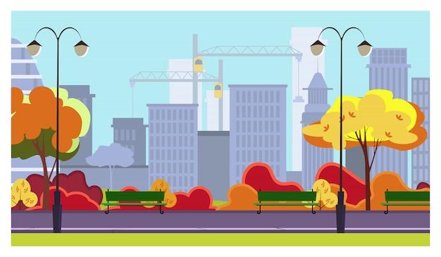 木々、茂み、ベンチ、ランタンのある秋の都市公園 無料ベクター