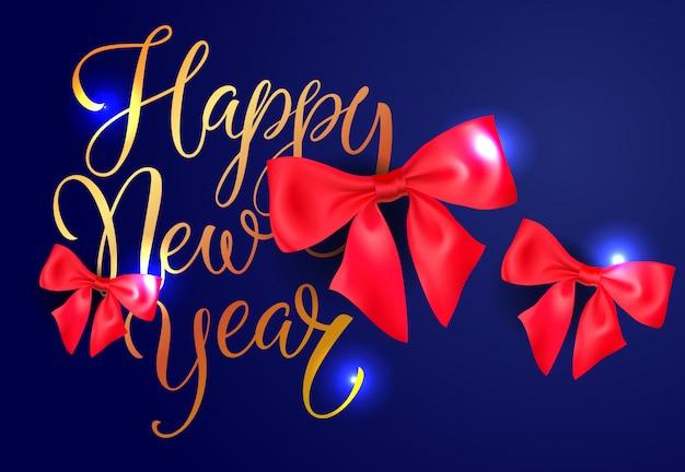 新年あけましておめでとうございます。赤い弓 無料ベクター