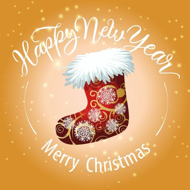 メリークリスマス、サンタクロースのブートでハッピーニューイヤーレター 無料ベクター