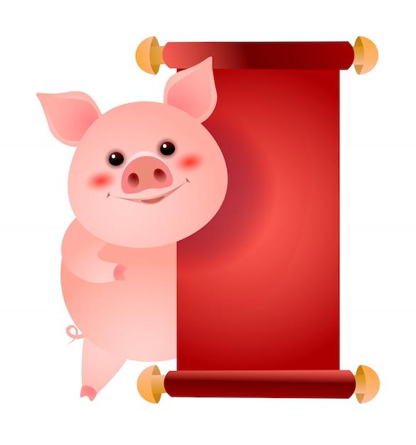 Счастливая свинья стоит на пустой красной бумаге иллюстрации Бесплатные векторы