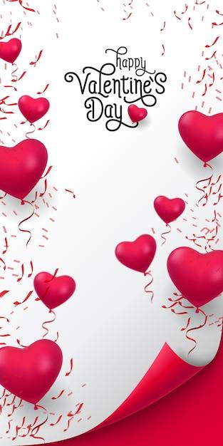 幸せなバレンタインデーのレタリング。風船での碑文 無料ベクター