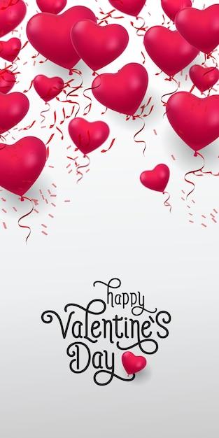 幸せなバレンタインデーのレタリング。風船のヒープの碑文 無料ベクター