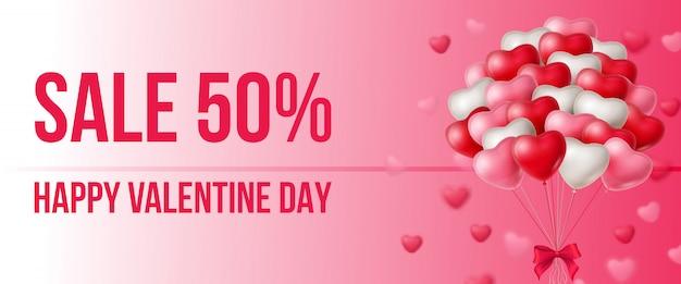 販売、風船の束との幸せなバレンタインデーのレタリング 無料ベクター