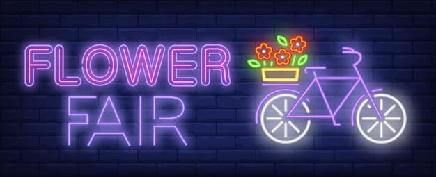 Цветочная ярмарка неоновый текст, велосипед с цветами на багажнике Бесплатные векторы