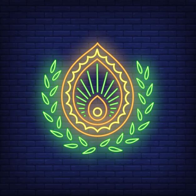 抽象的なエンブレムネオンサイン。装飾、ロゴ。 無料ベクター
