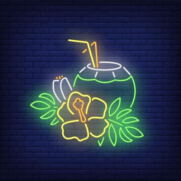ココナッツカクテルネオンサイン。トロピカルドリンクと黄色い花を葉します。 無料ベクター