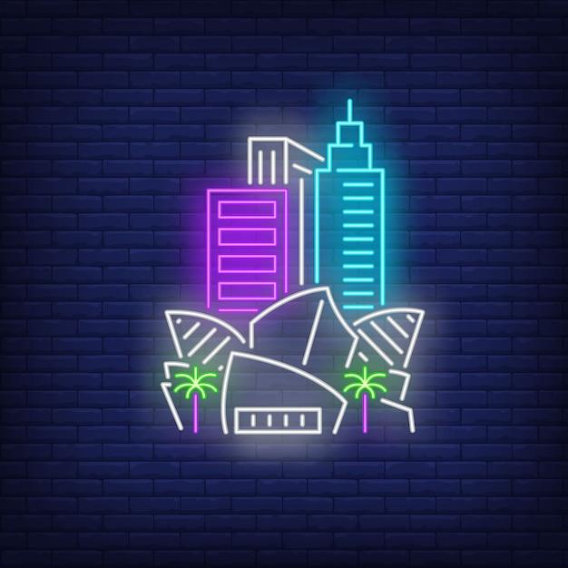 ロサンゼルスミュージックセンターと街の建物のネオンサイン。観光、観光、旅行。 無料ベクター