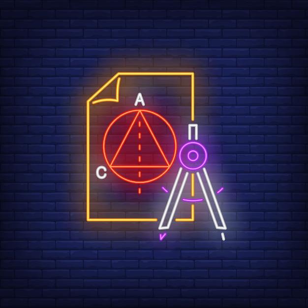 Геометрия неоновая вывеска Бесплатные векторы