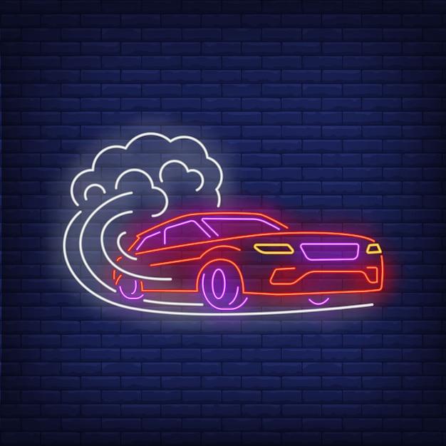 車の速度を上げるネオンサイン 無料ベクター