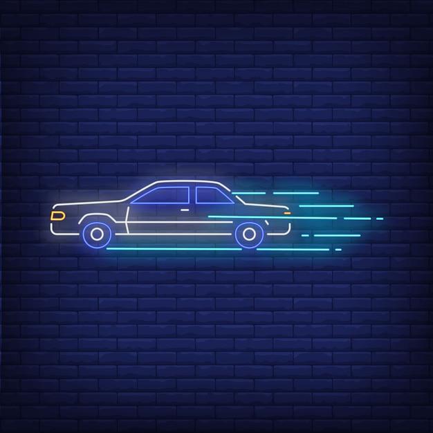 Машина увеличения скорости неоновая вывеска Бесплатные векторы
