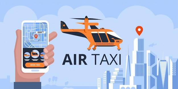 エアタクシードローン旅客クワッドコプター飛行車両 Premiumベクター