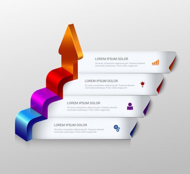 多色矢印成長手順インフォグラフィックテンプレート Premiumベクター