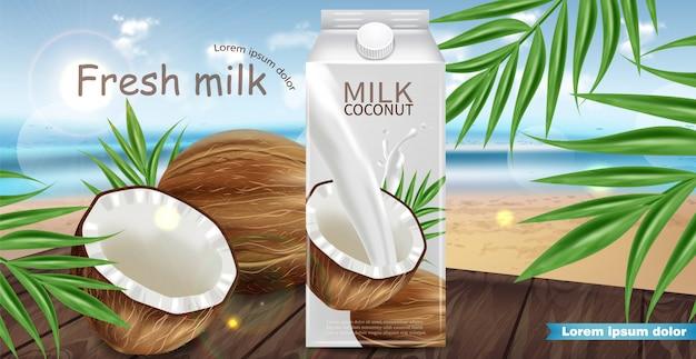 ココナッツミルクのモックアップ Premiumベクター