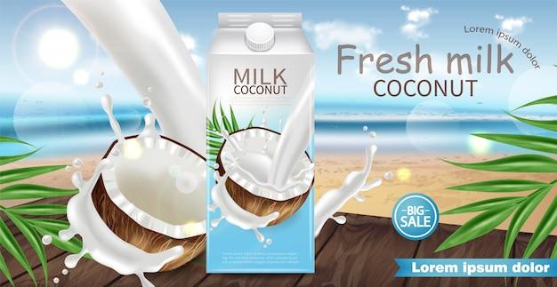 Кокосовое молоко реалистичные иллюстрации Premium векторы
