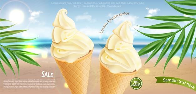 アイスクリームコーンのバナー Premiumベクター