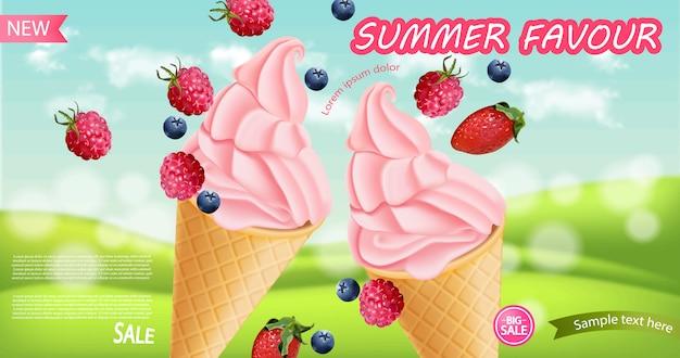 ストロベリーアイスクリームコーンの背景 Premiumベクター