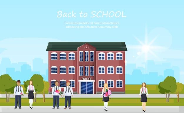 学校の入り口と外で走っている子供たち。教育ファサードの建物 Premiumベクター