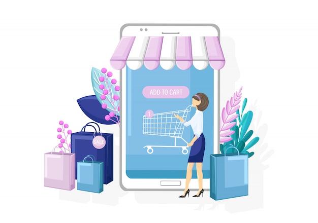 ショッピングオンラインアプリ販売促進フラットスタイル。 Premiumベクター