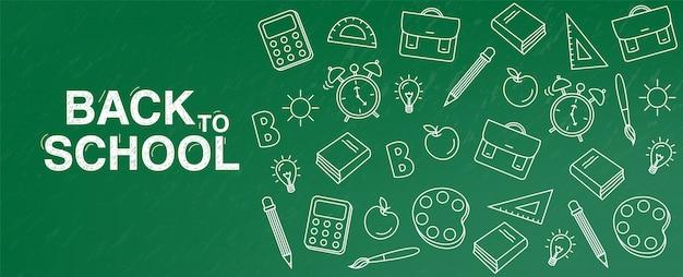 Обратно в школу зеленая доска баннер Premium векторы
