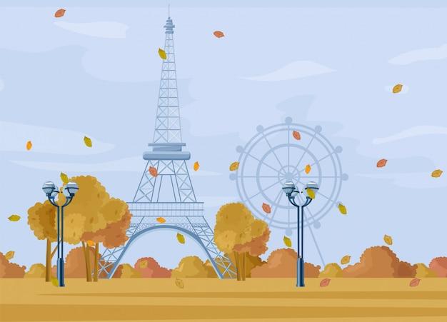 Парижский осенний сезон парк Premium векторы