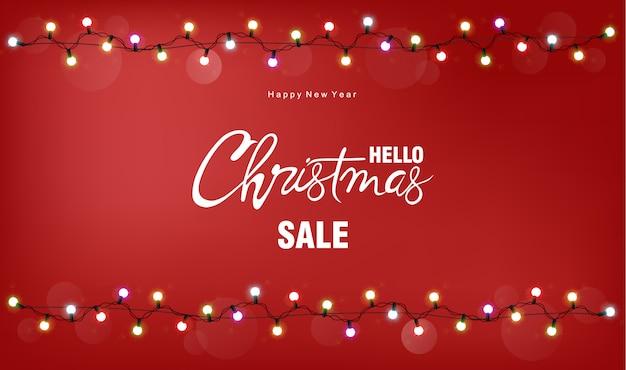 クリスマスセールのグリーティングカード Premiumベクター