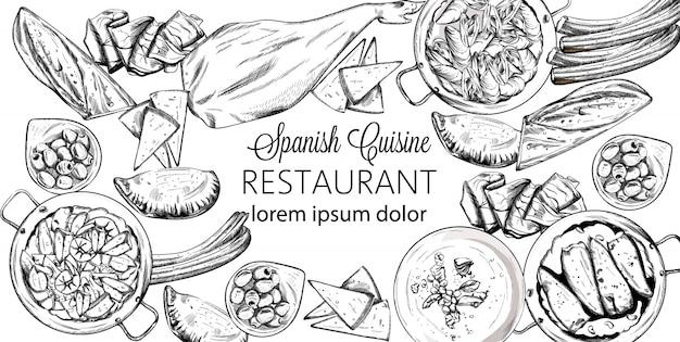 スペインの国民食のセット。ムール貝、ハモンの骨、バゲット、チーズ、カルゾーネ、シーフードスープ、インゲン、またはほうれん草のピューレ 無料ベクター