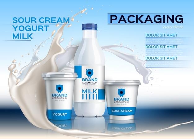 ミルクボトル現実的なモックアップ Premiumベクター