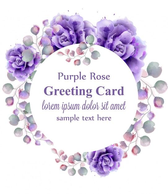 紫のバラの水彩画 Premiumベクター